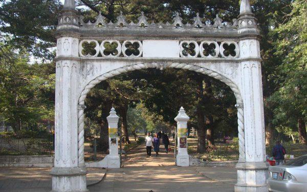 Tunduru Botanical Gardens in Maputo